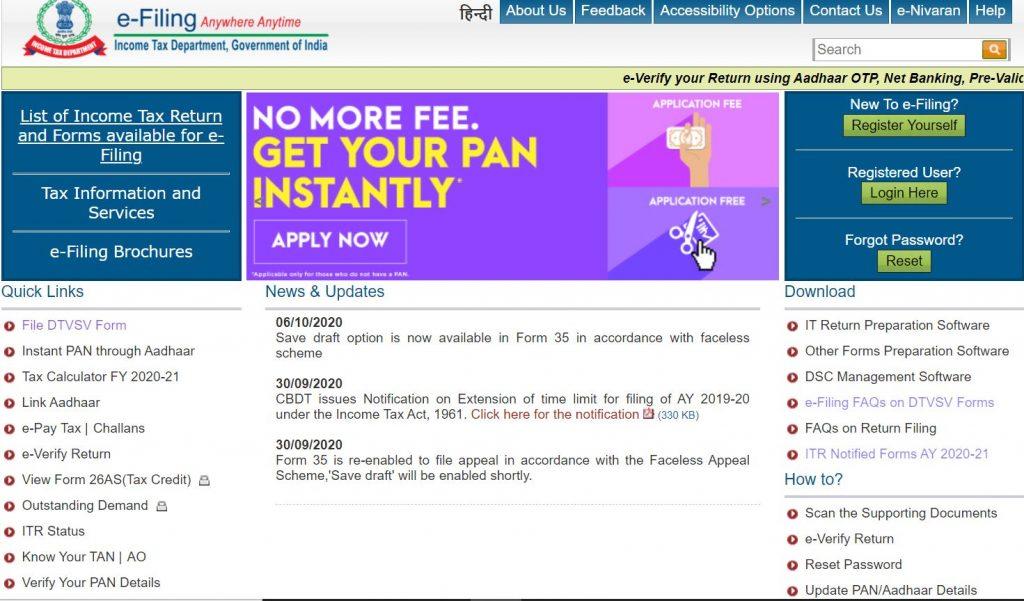 E-filing-site