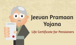 Jeevan Pramaan Yojana