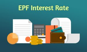 EPF Interest Rate 2020-21 – Current PF Interest Calculation
