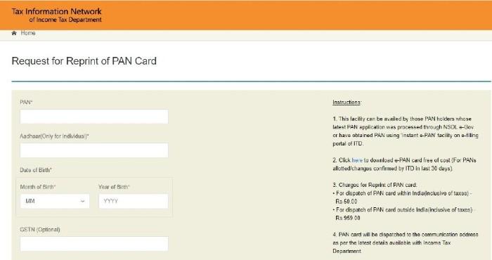 PAN Card 1