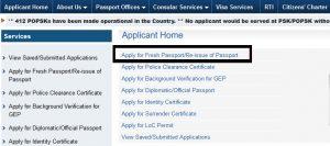 Passport Renewal 10