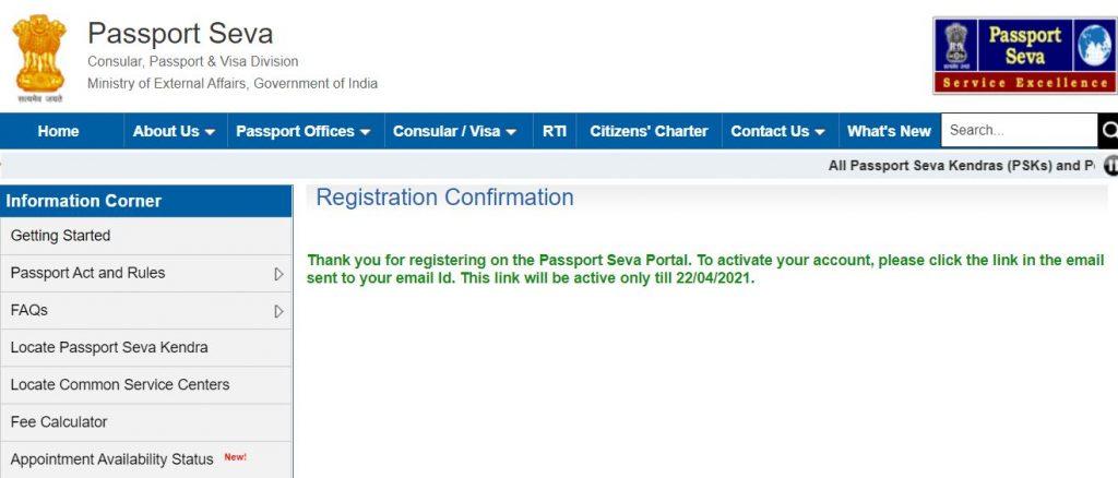 Passport Renewal 7