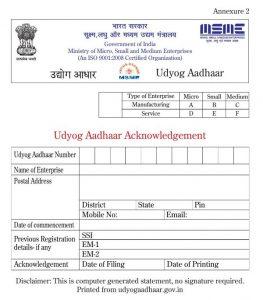 Udyog Aadhaar