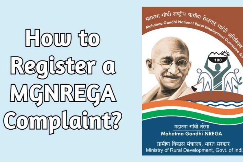 How to Register a MGNREGA Complaint?