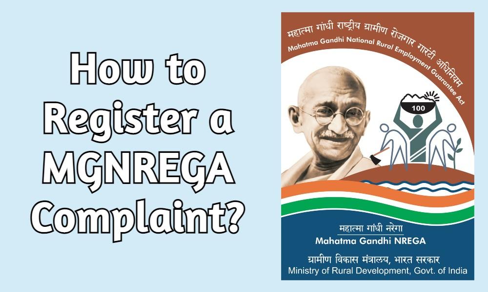 MGNREGA Complaint